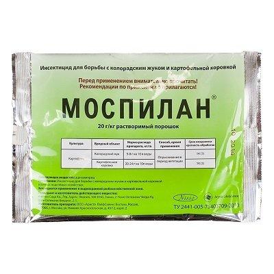 препарат моспилан инструкция по применению - фото 7