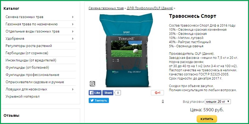 http://gazonov.com/images/upload/123.jpg