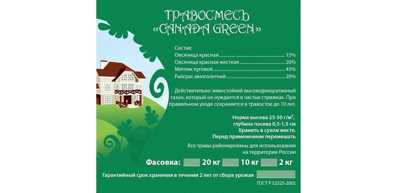 http://gazonov.com/images/upload/canada_green_gazonov.jpeg