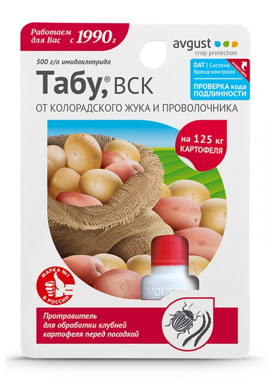 Купить препарат Табу для картофеля: средство от жука по оптовой цене в интернет-магазине Газоновком